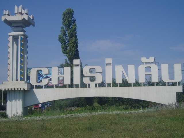 Concurs pentru logoul Chișinăului