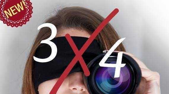 """Jocul-concurs """"3 × 4""""  –  noutate în lumea fotografiei"""