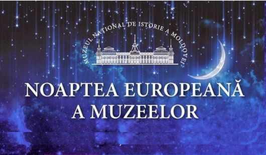"""Muzică la înălţime în """"Noaptea muzeelor 2015"""""""