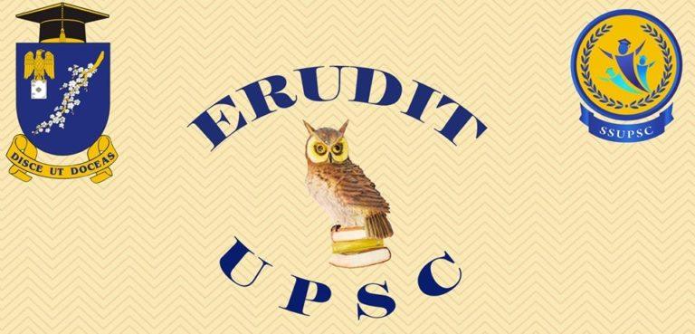 """Erudit UPSC"" – concurs la prima sa ediție"