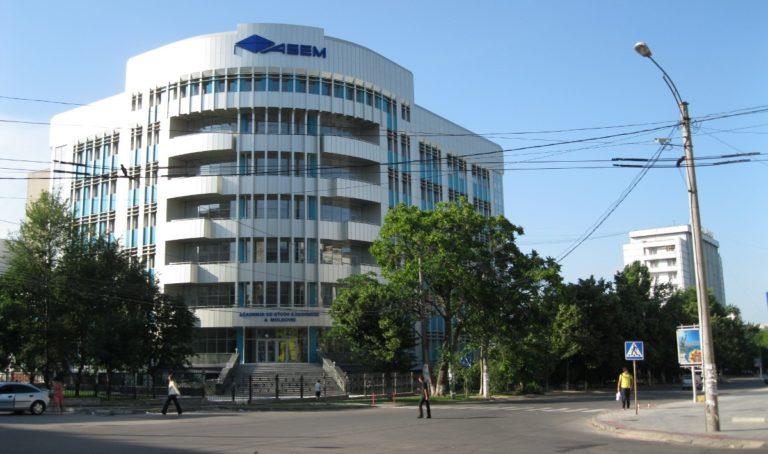 Structurile de autoguvernare studențească ale ASEM