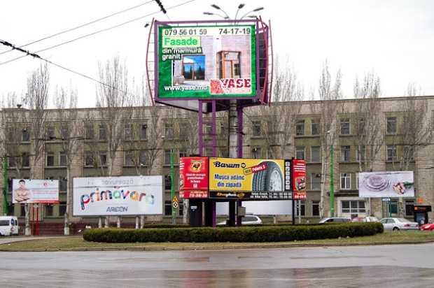Sute de panouri publicitare din capitală vor fi demontate