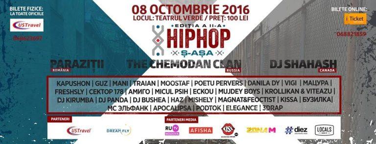 """Festivalul """"Hip-Hop Ș-așa"""" revine"""