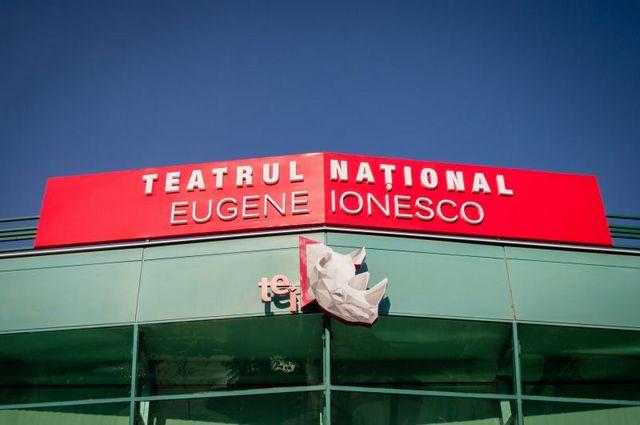 Teatrul Național Eugene Ionesco, spectacole 16 – 18 iunie