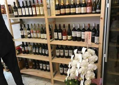 În Tokyo s-a deschis un magazin cu vinuri moldovenești