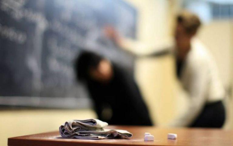 (STUDIU) Peste 150 de cazuri de violență în școli, descoperite în doar un semestru