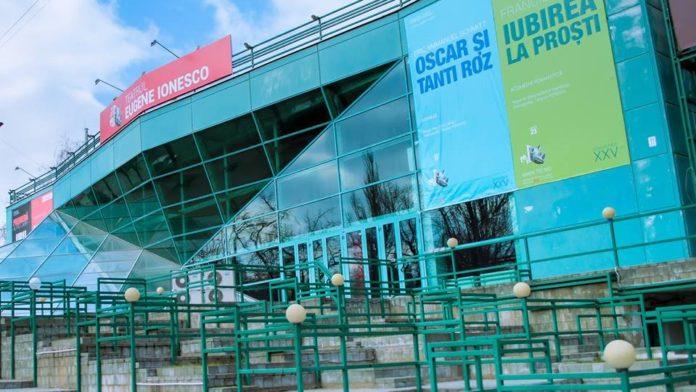 "Teatrul ""Eugene Ionesco"" - Teatru - Fest.md"