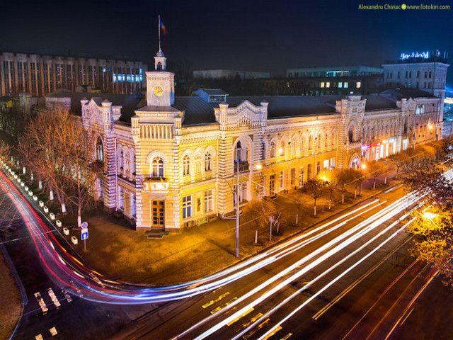 Primăria Chișinău