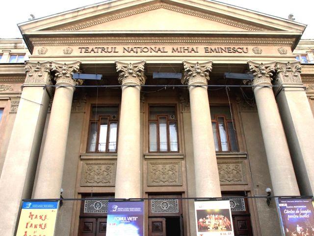 Teatrul_Eminescu